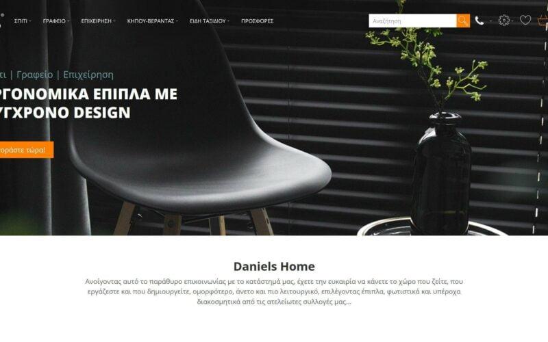 Screenshot_2020-03-15 Daniels Home