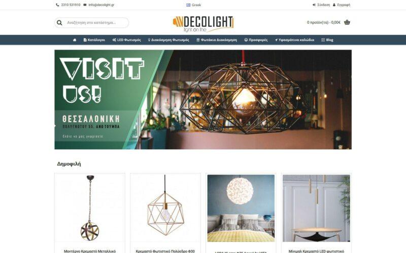 Screenshot_2020-03-15 Decolight gr