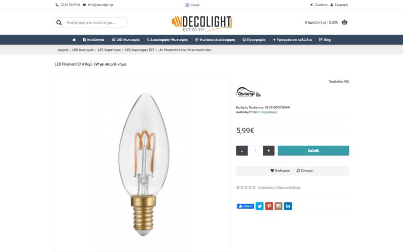Screenshot_2020-03-15 LED Filament E14 Κερί 3W με σπιράλ νήμα