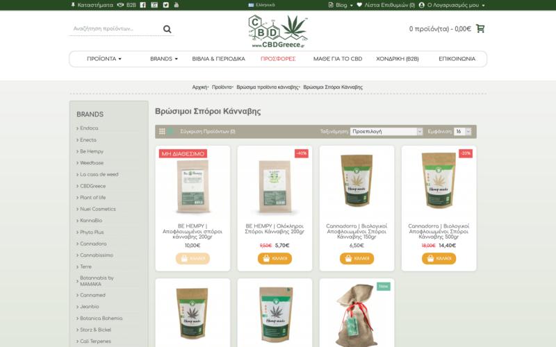 Screenshot_2020-03-18 Προϊόντα