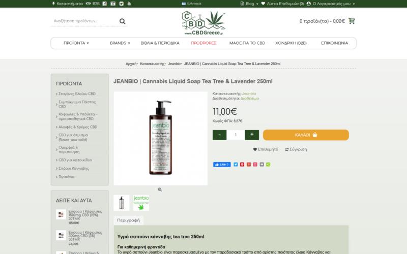 Screenshot_2020-03-18 JEANBIO Cannabis Liquid Soap Tea Tree Lavender 250ml