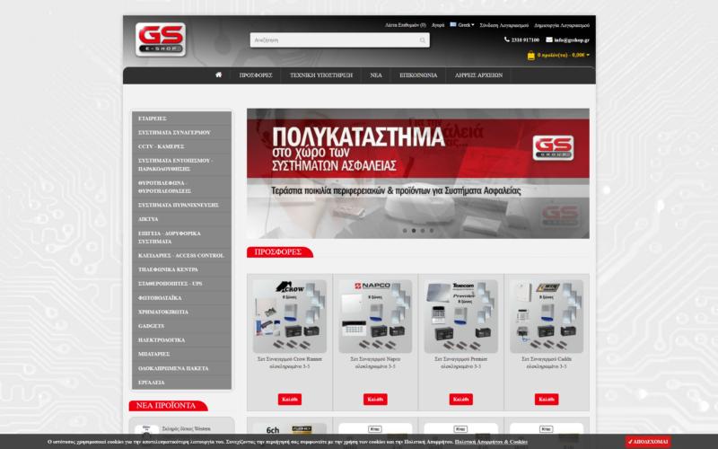 Screenshot_2020-03-26 Συστήματα συναγερμού, Θεσσαλονίκη, GS SHOP
