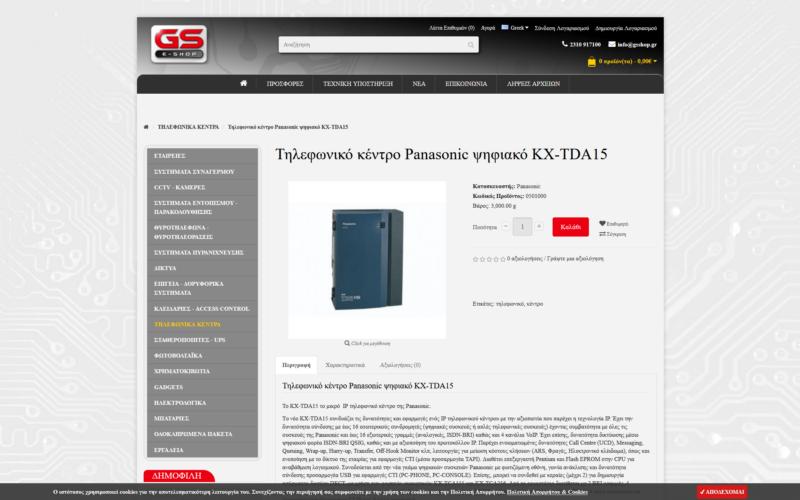 Screenshot_2020-03-26 Τηλεφωνικό κέντρο Panasonic ψηφιακό KX-TDA15
