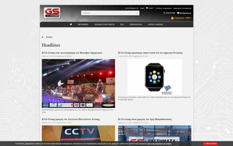 Screenshot_2020-03-26 Headlines